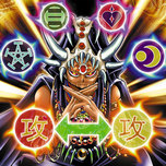 Amazoness Spellcaster