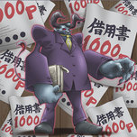 Toichi the Nefarious Debt Collector