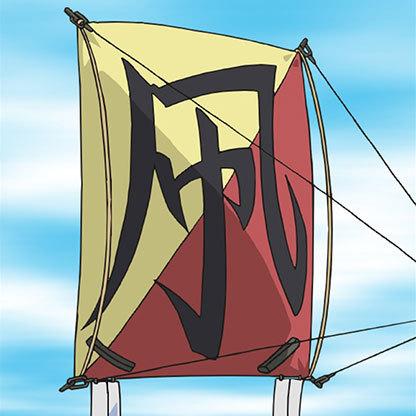 Great-kite-of-ninja